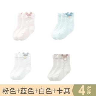 爱奇娃(AIQIWA)婴儿袜子夏季薄款网眼春秋棉宝宝网眼透气新生儿幼儿童 XS码(0-6月