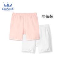 Souhait 水孩儿 童装女童时尚安全裤2021夏季新款中大童柔软安全裤