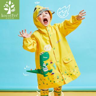 kocotree kk树 儿童雨衣男童女童小学生大小童斗篷式宝宝童装雨披幼儿园小孩防水雨衣 黄色小恐龙 L