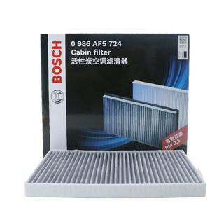 BOSCH 博世 0986AF5724 空调滤清器 双效活性炭