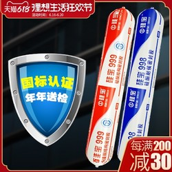 硅宝 硅酮中性耐候密封胶幕墙阳光房建筑玻璃胶门窗胶结构胶强力