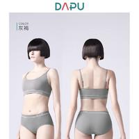 DAPU 大朴 女士背心运动罩杯文胸