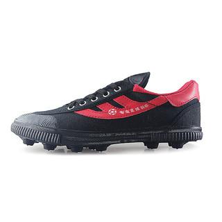 Double Star 双星 碎钉足球鞋训练鞋低帮人造草地运动鞋球鞋AG亲子鞋足球鞋