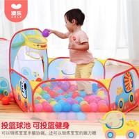 AOLE 澳乐 宝宝爬行海洋球玩具屋