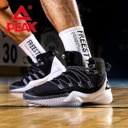 PEAK 匹克 篮球鞋男官方正品运动鞋高帮耐磨学生实战球鞋室内外男士H