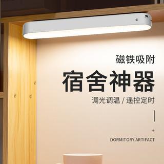 移动端 : 庐佧斯明LED小夜灯usb宿舍床上护眼床头悬挂式长条壁灯智能触控 充电款(三档光源)