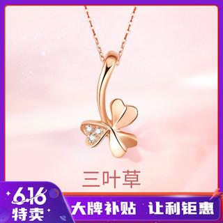 ZLF 周六福 玫瑰18K金吊坠三叶草女款钻石吊坠不含项链