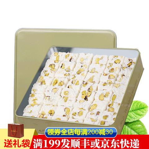 移动端:bakirkazan 棉花糖雪花开心果坚果夹心好吃的高颜值零食 (白色开心果雪花糖270g)1盒