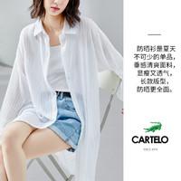 CARTELO 卡帝乐鳄鱼 C02300R02K1  女士衬衫