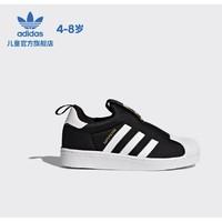 adidas 阿迪达斯 三叶草 CNY SUPERSTAR 360 小童软底鞋