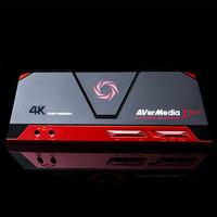 AVerMedia 圆刚 GC513游戏视频采集盒