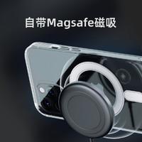 膜掌柜 苹果12Pro max 透明磁吸手机壳