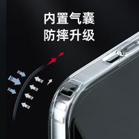 膜掌柜 苹果12Promax透明磁吸手机壳