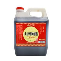 晋宝斋 3.5度陈醋  2.3L