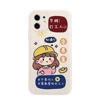 MSMF 美十美分 iPhone12 手机壳