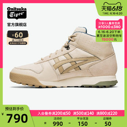 Onitsuka Tiger 鬼塚虎 [经典]Onitsuka Tiger鬼塚虎官方新品休闲鞋1183A398中帮徒步鞋
