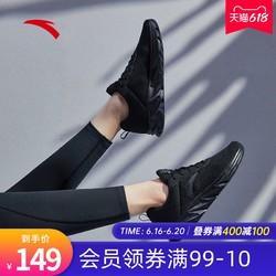 ANTA 安踏 女鞋夏季透气2021年新款官网旗舰网面休闲旅游跑步女士运动鞋
