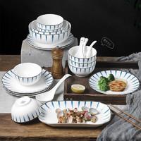浅野造物 日式兰草碗碟套装 8件套