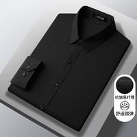 MONTAGUT/梦特娇 321124001 男士长袖衬衫