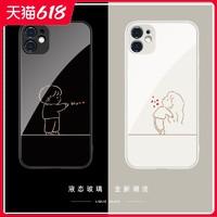 MSMF 美十美分 苹果12 手机壳