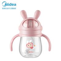 Midea 美的 婴儿宝宝吸管杯重力球学饮杯太空兔tritan儿童水杯满杯360ml 粉色