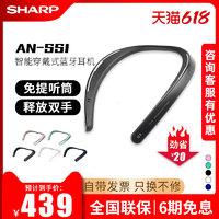 SHARP 夏普 AN-SS1颈挂式无线蓝牙耳机便携式可穿戴音箱音响颈挂式耳麦