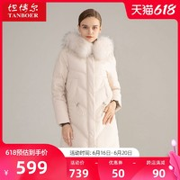 TANBOER 坦博尔 新款羽绒服女中长时尚大毛领白色保暖修身秋冬外套TB19782