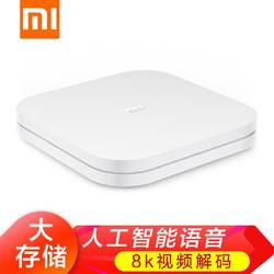 MI 小米 盒子4S Pro家用4K高清无线网络播放器智能机顶盒电视盒子 小米盒子4S PRO