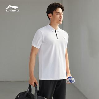 LI-NING 李宁 polo衫男夏季新款休闲翻领短袖透气健身速干t恤男士运动上衣
