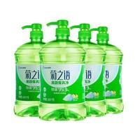 88VIP:榄菊 海盐柠檬洗洁精 5.872kg
