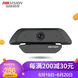 HIKVISION 海康威视 研究生面试高清摄像头电脑台式机笔记本外置USB摄像头 网络视频会议直播考研复试 2K超清 2倍变焦 3.6MM
