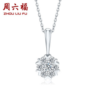 ZLF 周六福 珠宝钻石吊坠 女18K金钻石吊坠