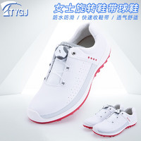 TTYGJ 高尔夫球鞋女2021款防水鞋子旋转纽扣鞋带运动鞋高尔夫女鞋 37码