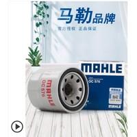 MAHLE 马勒 OC576 机油滤芯清器
