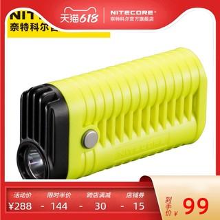 NITECORE 奈特科尔 MT22A掌上微型便携户外露营灯led照明迷你手电筒