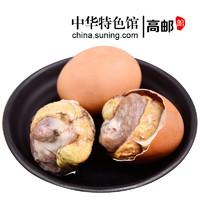 南湖牌 龙凤活珠子鸡胚蛋 20枚