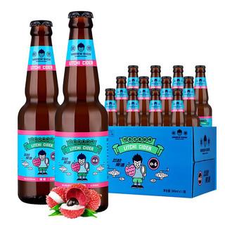URBRAU 优布劳 幼兽系列 荔枝口味精啤酒 水果味女生酒 300ml*12瓶 整箱装