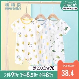 儿童短袖连体睡衣夏季薄款宝宝空调衣服男童连体衣纯棉女童家居服