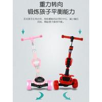 Tobaby 儿童滑板车 音乐灯光坐踏三合一加宽闪光轮三档高度可调节