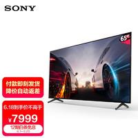 SONY 索尼 XR-65X90J 65英寸4K超高清HDR平板液晶专业游戏电视XR认知芯片AI安卓