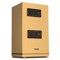 QNN 全能 保险柜办公家用保管箱 AI-80TS