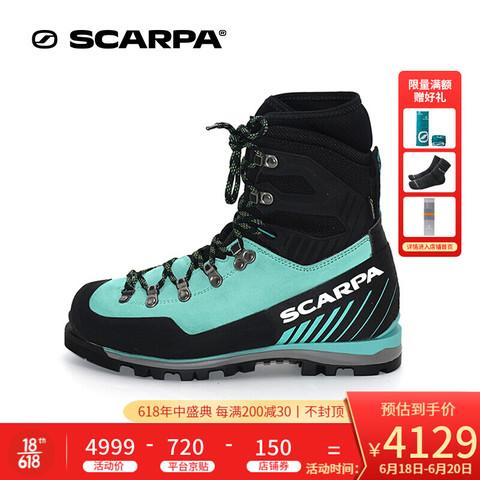 SCARPA 思卡帕 意大利原产进口勃朗峰专业版 GTX防水保暖徒步探险高山靴登山鞋女款87520-202 GREEN BLUE(蓝绿色) 39