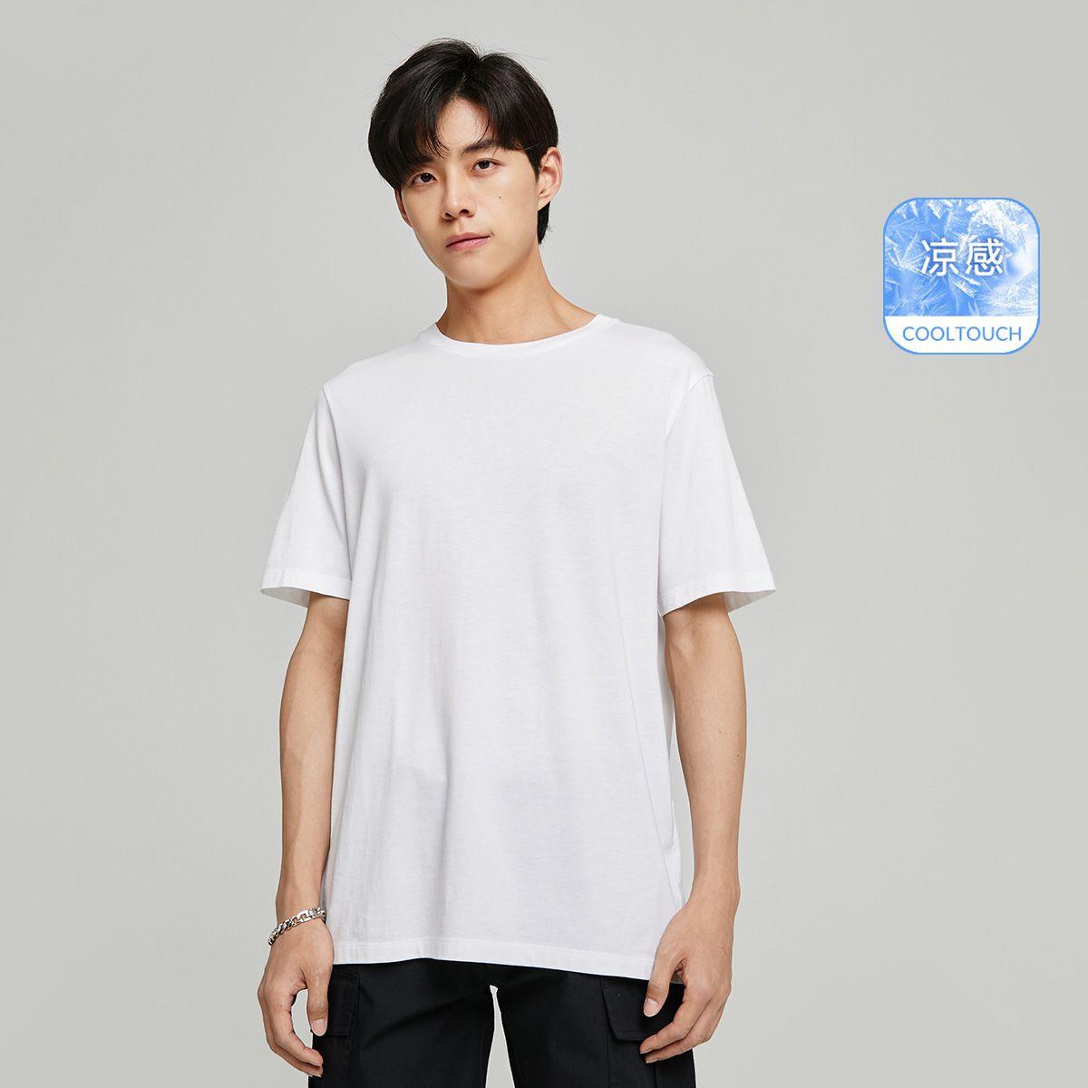 JACK&JONES 杰克琼斯 221201438 男士简约T恤