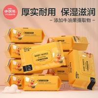 小浣熊 婴儿湿巾纸胖小鸭系列儿童湿纸巾手口专用带盖批发组合包装