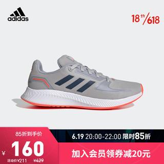 adidas Originals 阿迪达斯官网 adidas RUNFALCON 2.0 K 小童鞋训练运动鞋FY5899 浅灰/藏青/浅银 28(165mm)