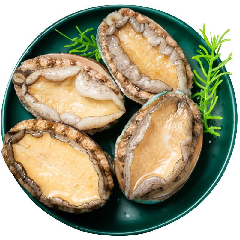 XYXT 虾有虾途 新鲜活冻大鲍鱼 500g 8头/袋