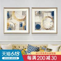 美式抽象客厅沙发背景墙装饰画简美轻奢法式餐厅挂画简欧卧室壁画