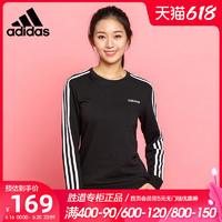 adidas 阿迪达斯 Adidas阿迪达斯卫衣女上衣2021春宽松套头衫休闲长袖运动服FQ3262