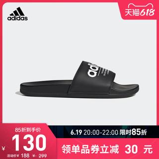 adidas 阿迪达斯 官网ADILETTE COMFORT男女情侣款游泳运动凉鞋拖鞋FX4287