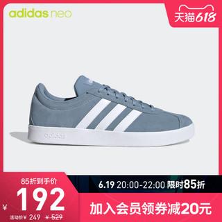 adidas 阿迪达斯 官网adidas neo VL COURT 2.0男女休闲运动鞋EE6894